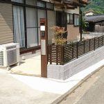 エクステリア(塀改修)工事 (小倉南区M様邸 工事後②)化粧ブロック+フェンス設置